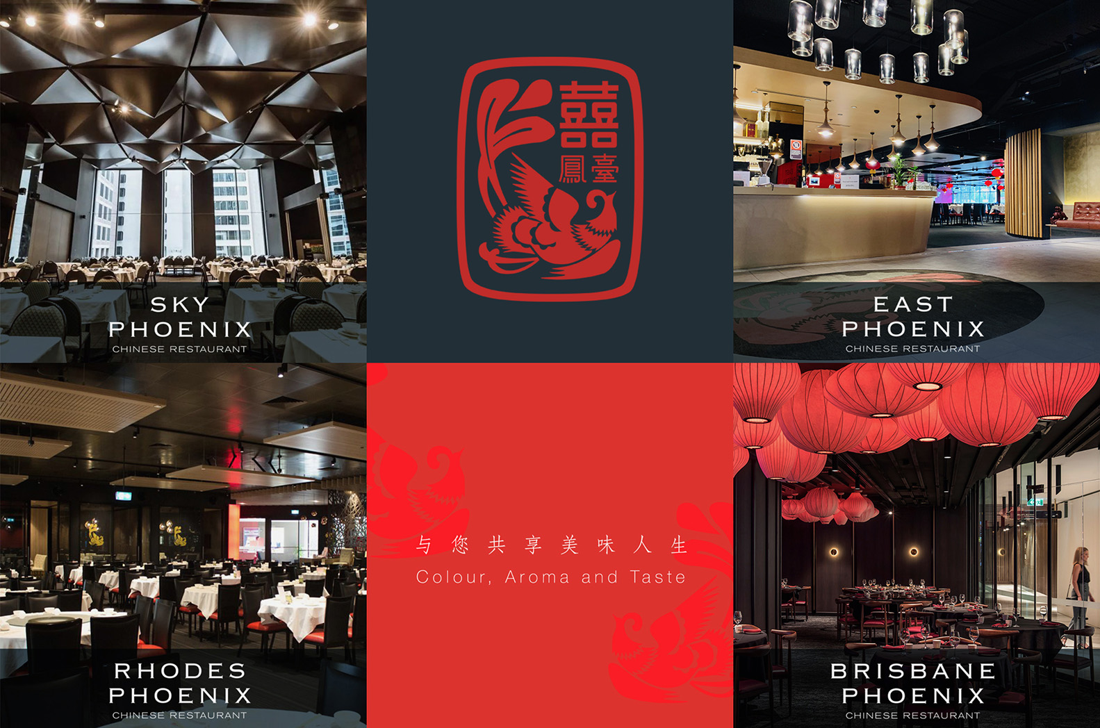 Phoenix Chinese Restaurant website and branding for Phoenix Group by FOX DESIGN