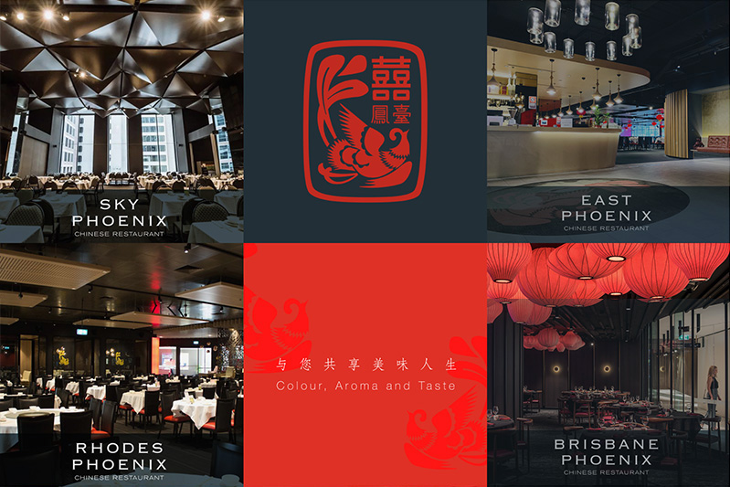 Phoenix-Chinese Restaurants Group Website integration and redesign service by FOX DESIGN Sydney
